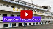 Теплоход Санкт-Петербург